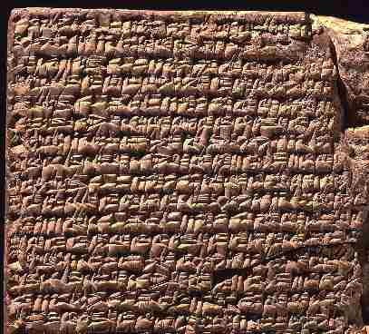 Allium cepa: Yale Babylonian Collection 4644 Tontafel (Akkadisch, YBC 4644)