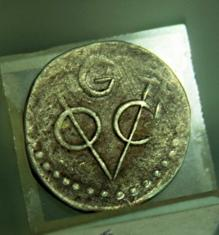 Coin of the Dutch East-India Company (VOC)