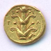 Silphion/Silphium: Cyrenean Gold Drachm
